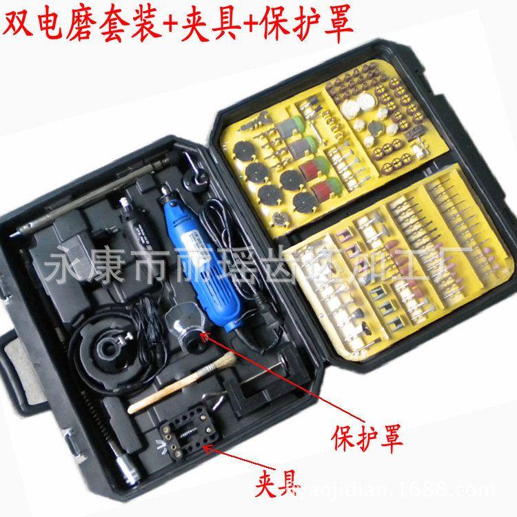 精品双电磨套装 12v迷你小电磨 玉石雕刻笔 打磨 切割 抛光机