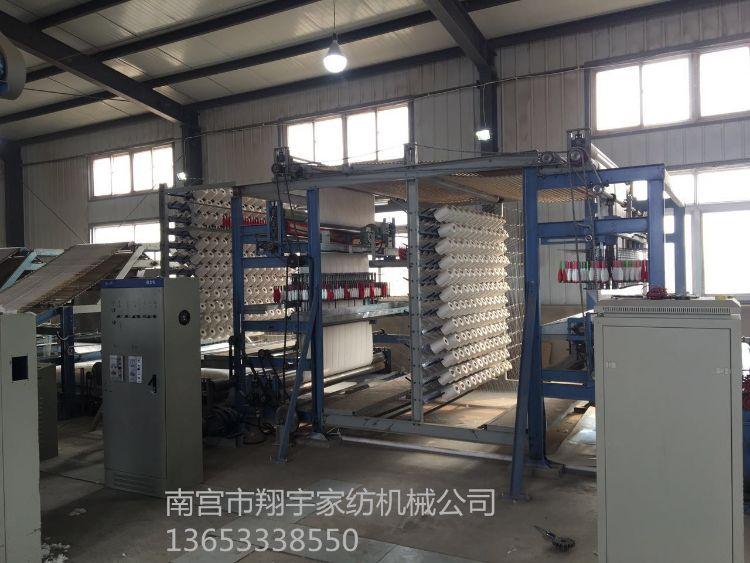 棉被自动生产线 大型棉花加工设备 棉被网套加工设备翔宇机械