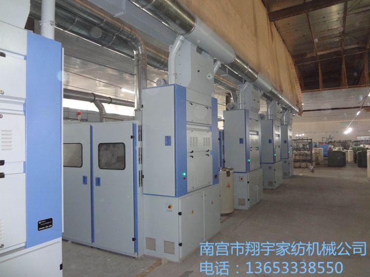 棉被自动生产线 做棉花被的机器 棉胎加工设备 翔宇机械