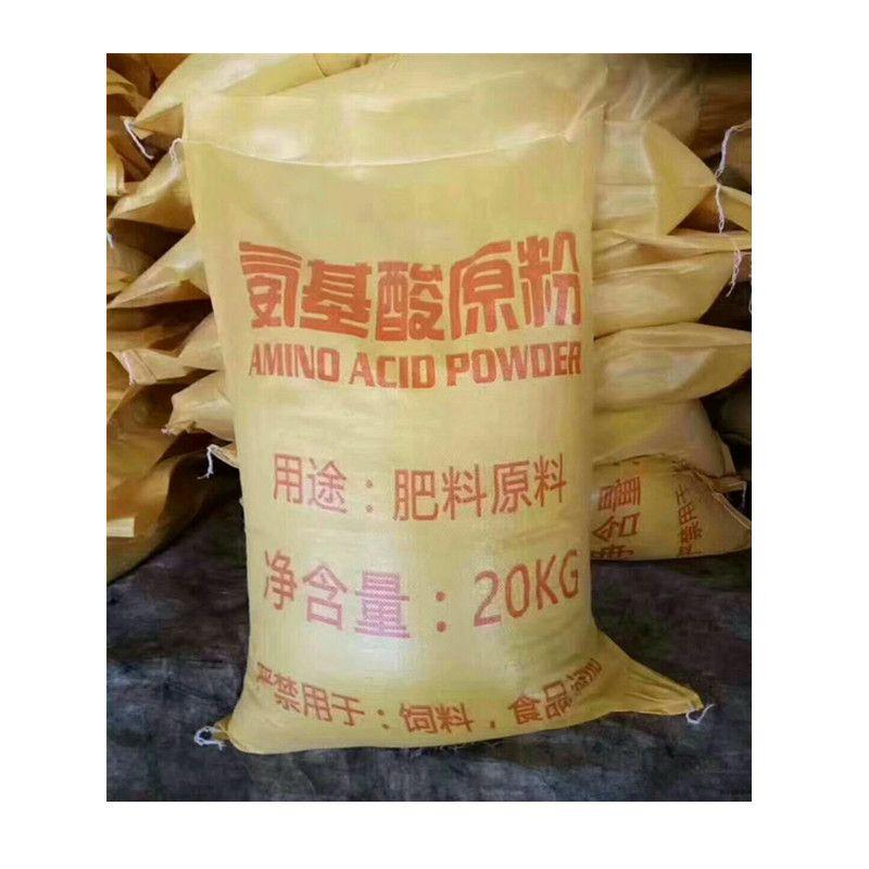 氨基酸原粉农业复合氨基酸原粉 水产氨基酸原粉冲施肥氨基酸粉量大优惠