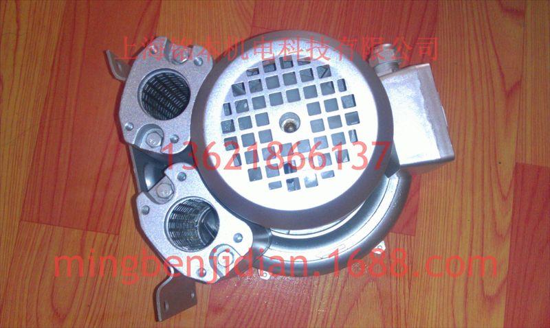 XGB-1100W漩涡气泵 1.1KW负压鼓风机