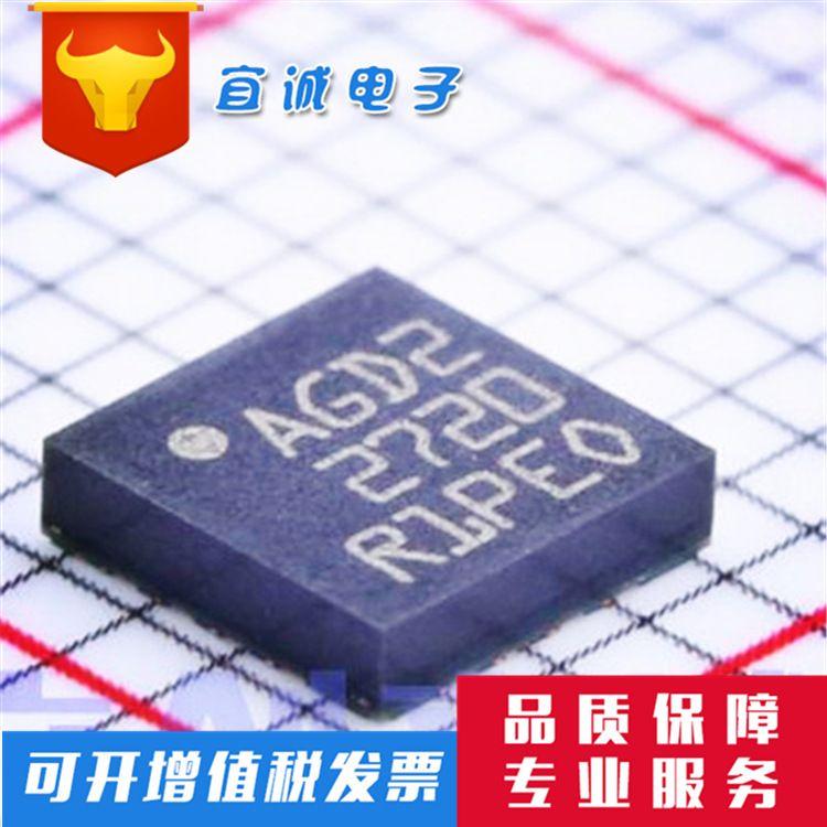 三轴数字陀螺仪传感器L3GD20 L3GD20TR 丝印AGD2 LGA16 全新原装