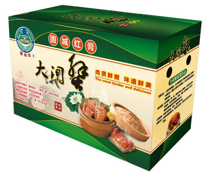 高档礼盒定制 螃蟹礼盒礼品盒批发 专业包装盒