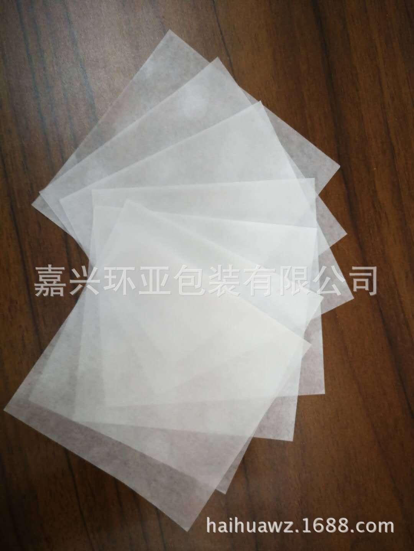 餐盘纸 硅油纸 烤盘纸 耐油纸 垫盘纸 牛皮纸 烤箱纸