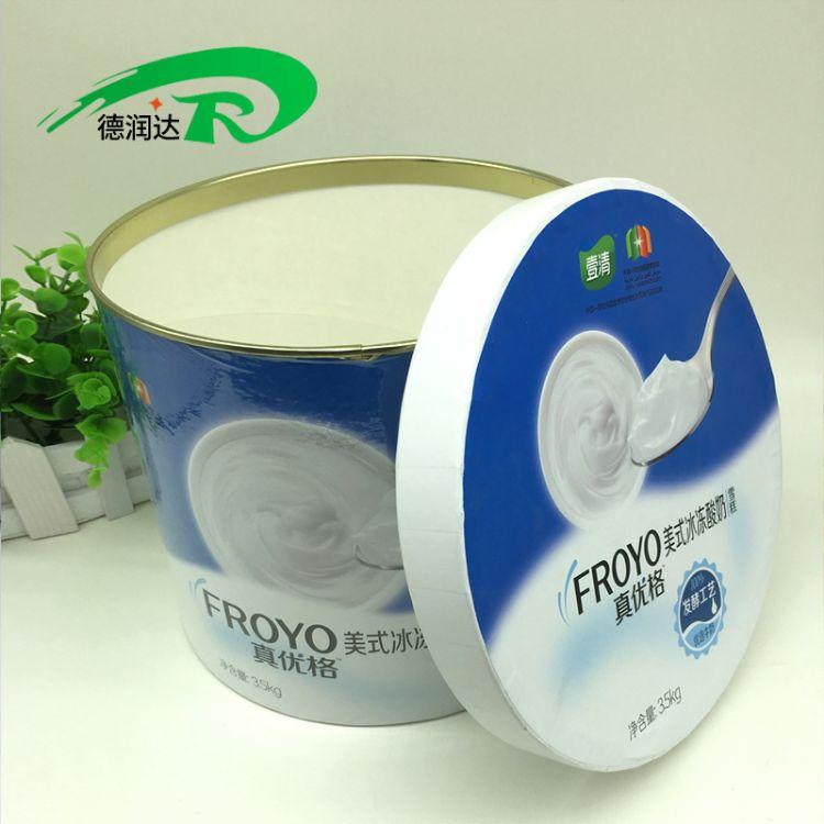 食品级大纸桶 3-4公斤冰淇淋纸桶定制 冰激凌纸筒订做 纸罐带盖