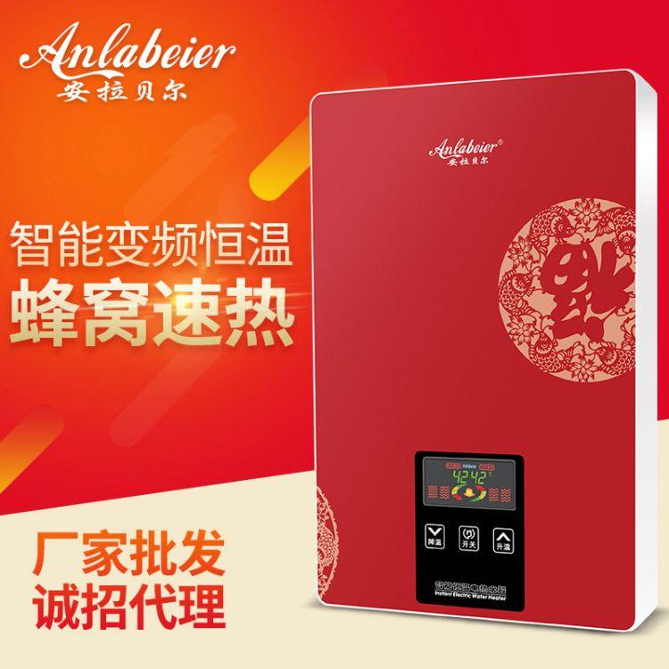 安拉贝尔智能变频恒温立式即热式电热水器免储水速热家用电热水器