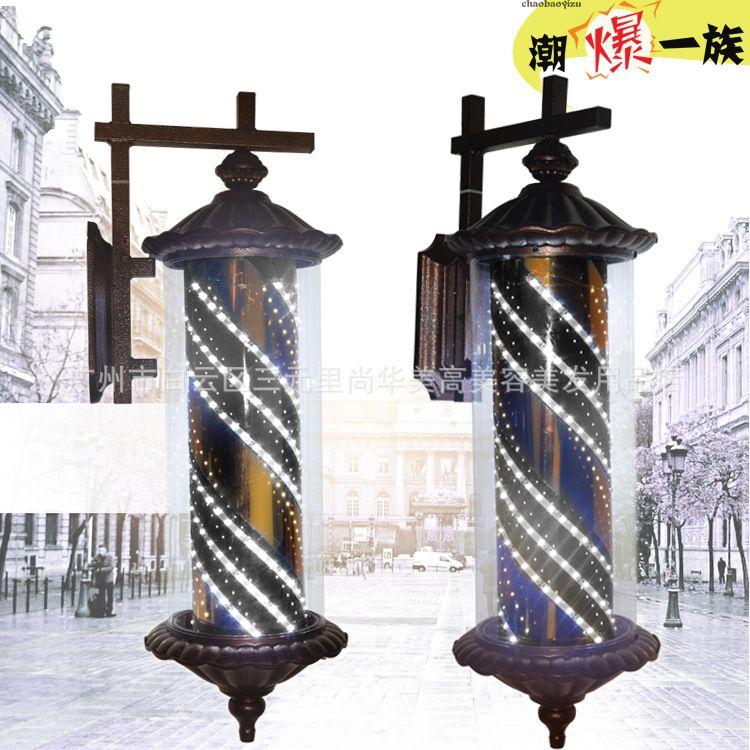 尚华美发转灯发廊标志灯箱复古理发店挂墙LED罗马户外灯 广告牌灯