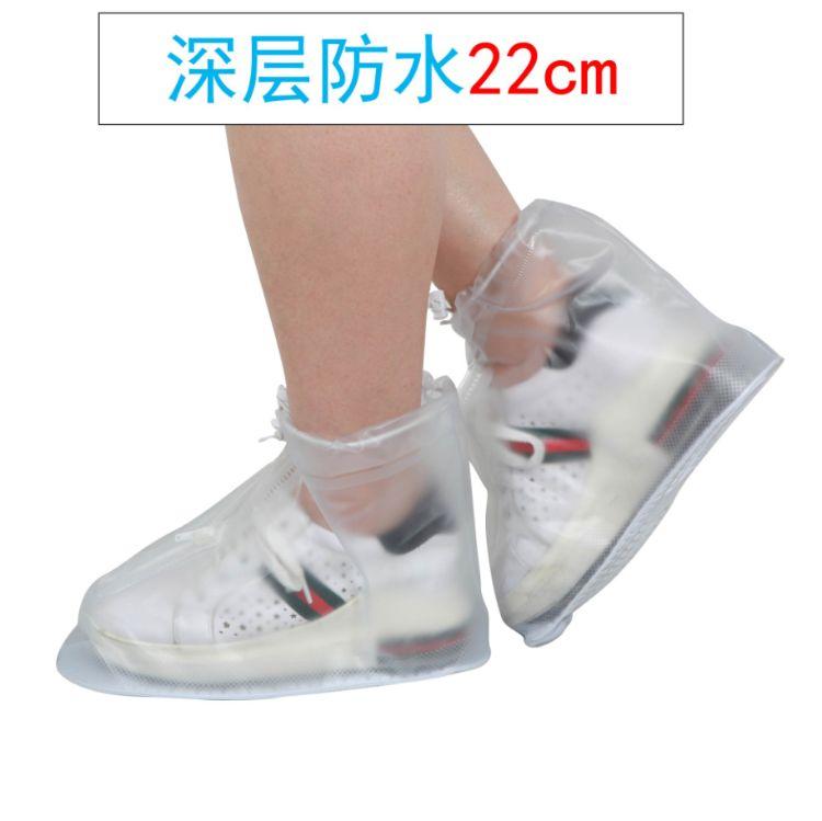A 防水鞋套防滑防尘冻防雨鞋套男女加厚PVC厂家批发