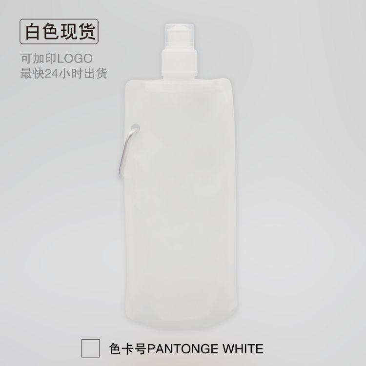 现货批发便携式折叠登山运动水壶白色水袋促销礼品定制可印logo