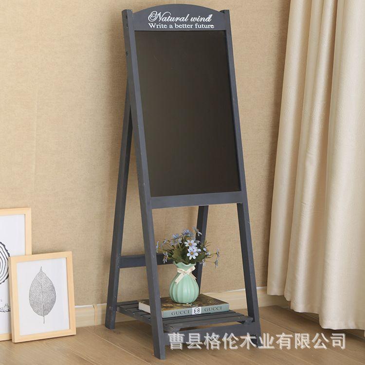 厂家大量批发木质立式折叠黑板画架 复古做旧直播专用宣传画架