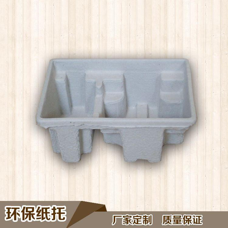 专业生产纸托包装 现货纸托包装 大量批发纸托包装 纸托包装盒