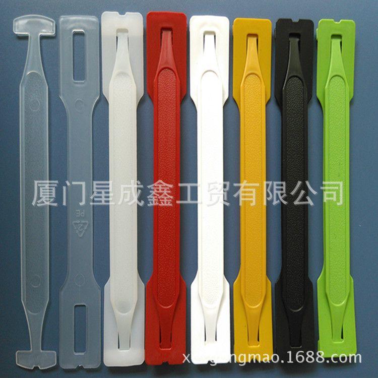 厦门厂家供应塑料手提柄彩盒提手纸箱手提扣手提把塑胶拎手