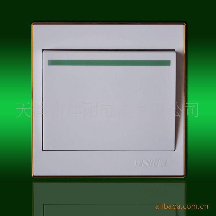 销售v8系列电源插座 家装纯白墙壁插座 量大从优