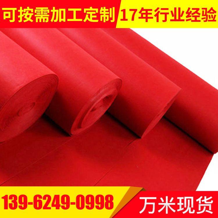 厂家供应红地毯阻燃基布 烧毛烧结无纺基布 圣诞用无纺布