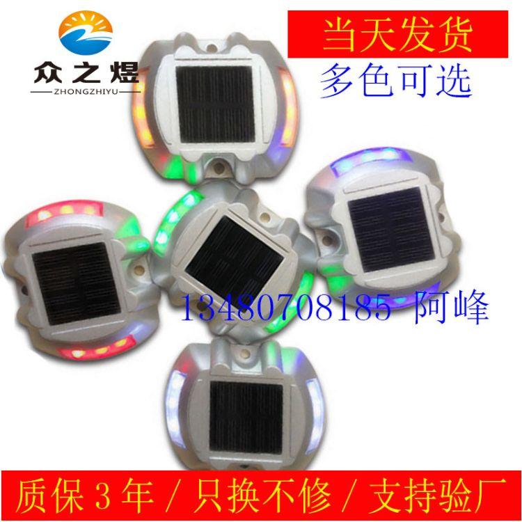 深圳 太阳能LED 马蹄形道钉灯双面LED公路突起路标出口防水铝铸灯