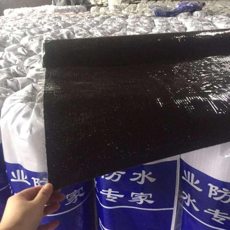 自粘防水卷材自粘防水卷材彩刚青铝箔卷屋顶隔热材料 聚合物无胎自粘防水卷材