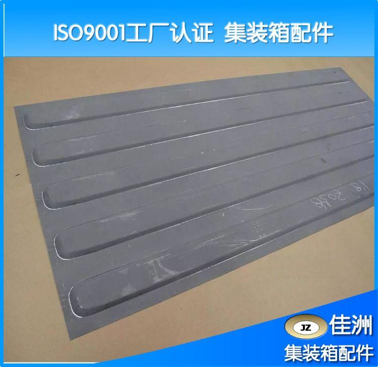 专业生产  集装箱配件 五浪圆头大顶板 可定加工