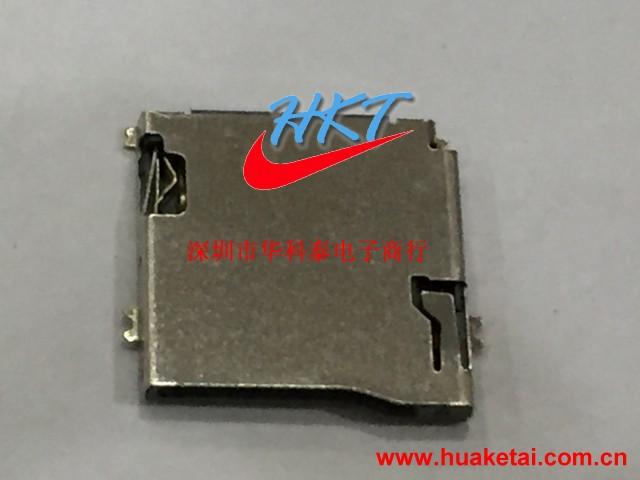 TF卡座 micro sd卡座 记忆卡座子 TF卡套 质量好-带自弹-铜-脚镀
