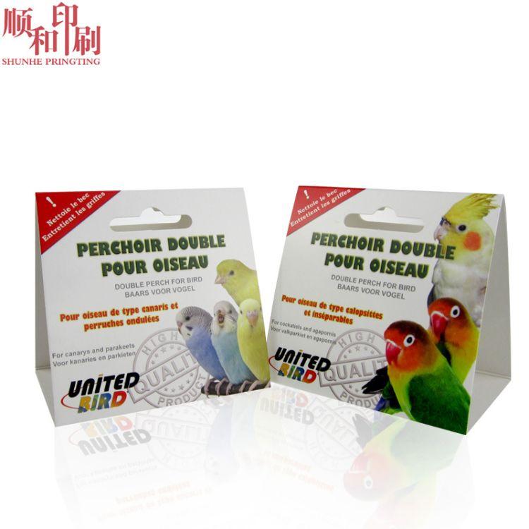 無錫印刷廠定做彩色寵物牽引繩紙卡 加厚環保對折橫頭卡片印刷