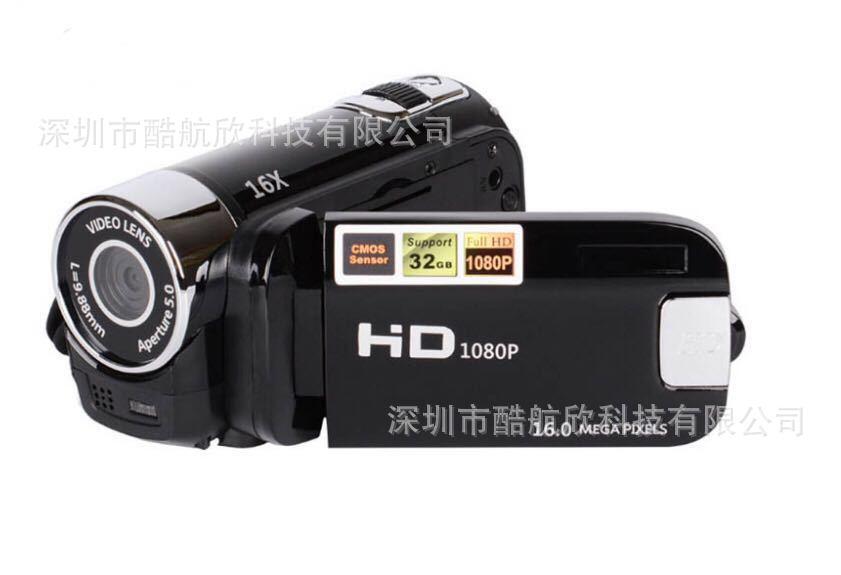DV90 家用礼品数码摄像机 工厂低价单品1600万高清数码相机