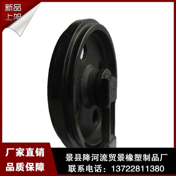 供应各种型号尼龙导向轮 增强尼龙零部件 加工定做