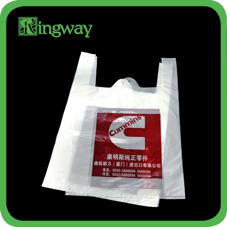 厂家定做奶白色塑料包装零件小配件购物手提PO风琴背心袋 可印刷