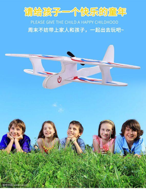 新款电动滑翔机电动手抛泡沫飞机 电动回旋充电智力开发航空模型