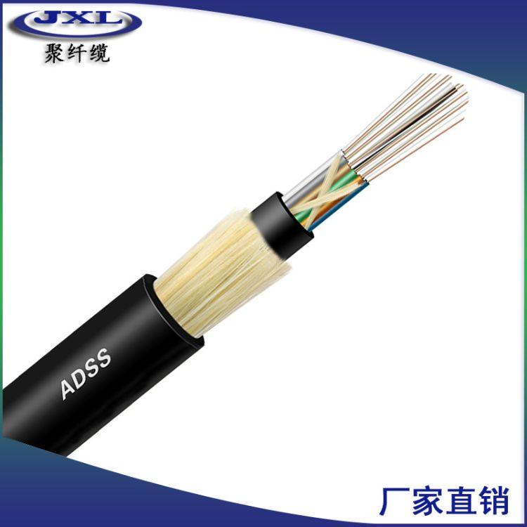 ADSS-12芯光缆 全介质光缆架空光缆室外光缆铁塔专用架空光缆