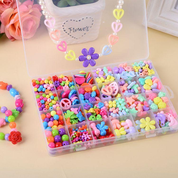 一件代发 24格diy儿童串珠玩具 弱视纠正穿珠益智玩具 女孩礼物