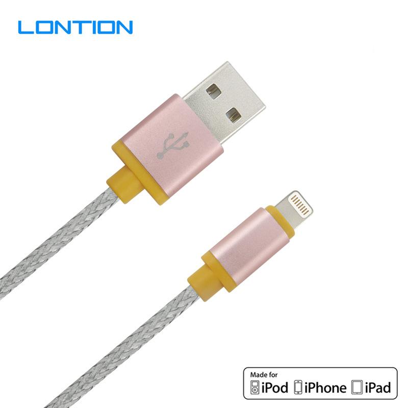 中高端定制数据线厂家 lightning接口金属编织苹果数据线