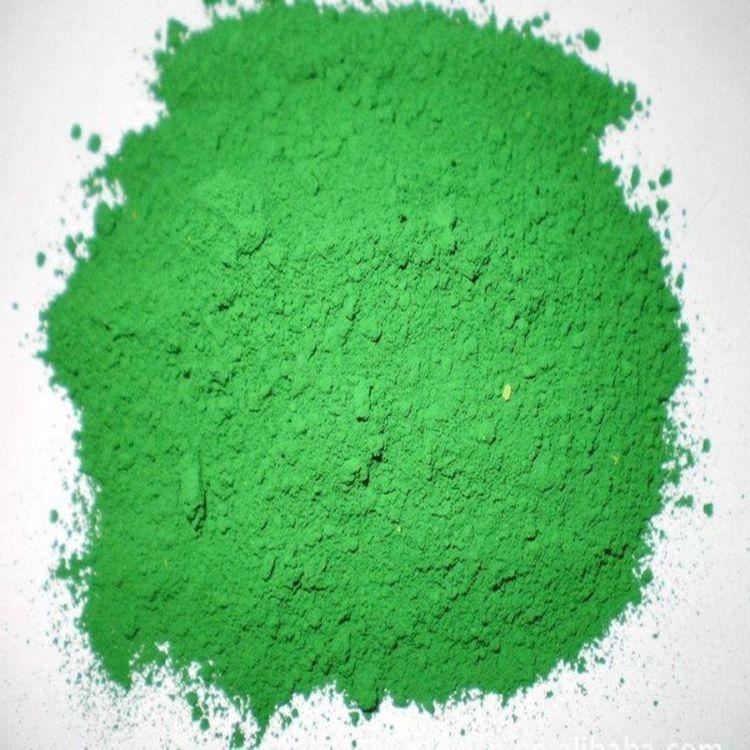 美术绿 绿色染料 建筑涂料 油墨大量供应量大从优