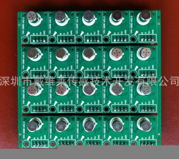 日本FIS品牌QS-01异味传感器模块,可按客户要求定制外形