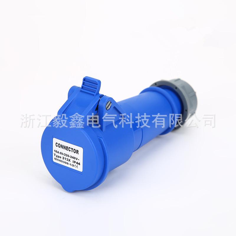3芯16A 新一代工业防水连接器航空插头连接器临时用电IP44 213X