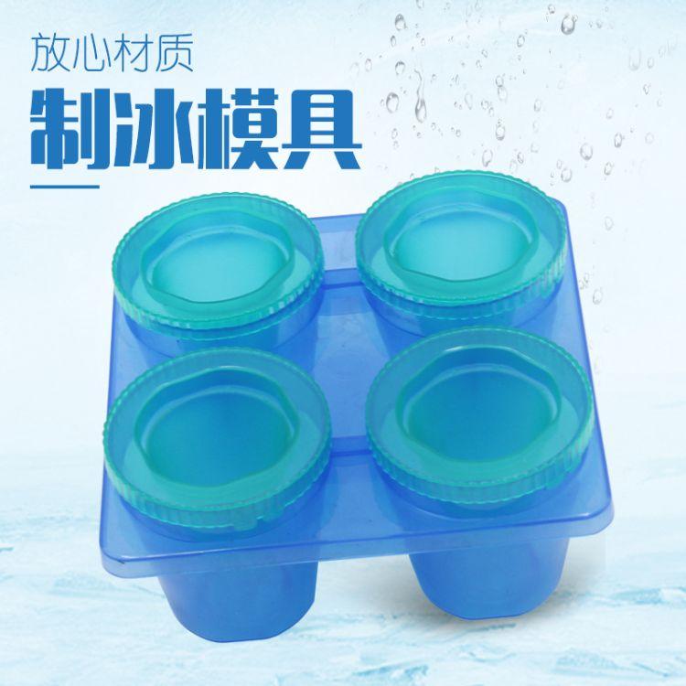 厂家供应 半透明冰格塑料制冰模具 创意家用冰格制冰盒冻冰块模具