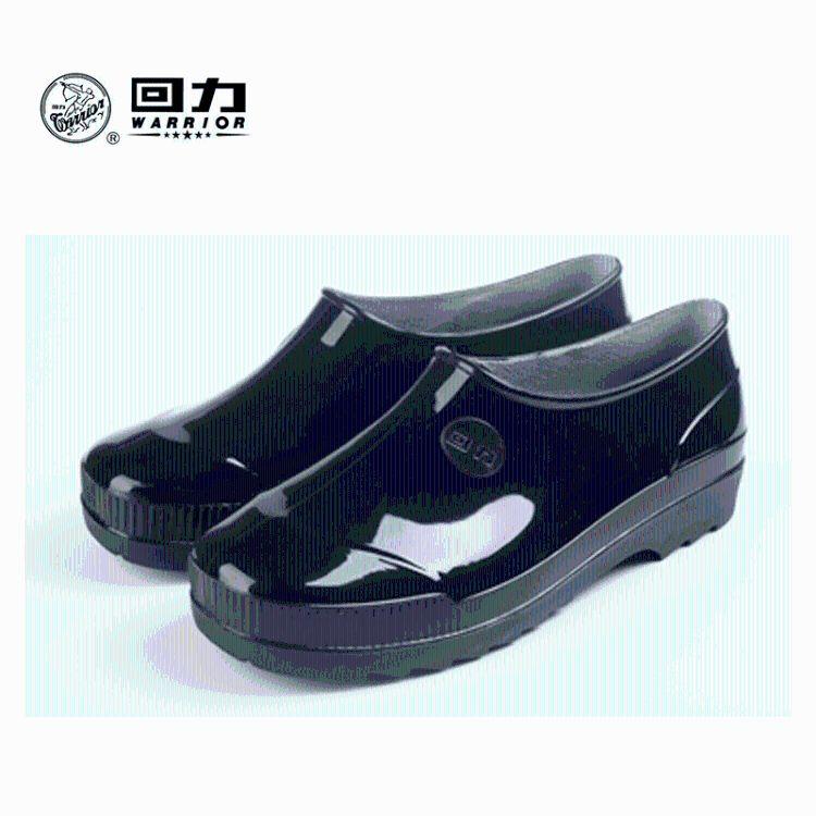回力3087男款雨鞋 牛筋底防水防滑耐磨元宝厨房工作塑胶低筒雨鞋