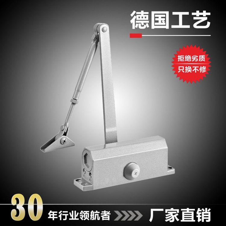 金利厂家批发 40-65kg自动缓冲闭门器 90度自动定位功能