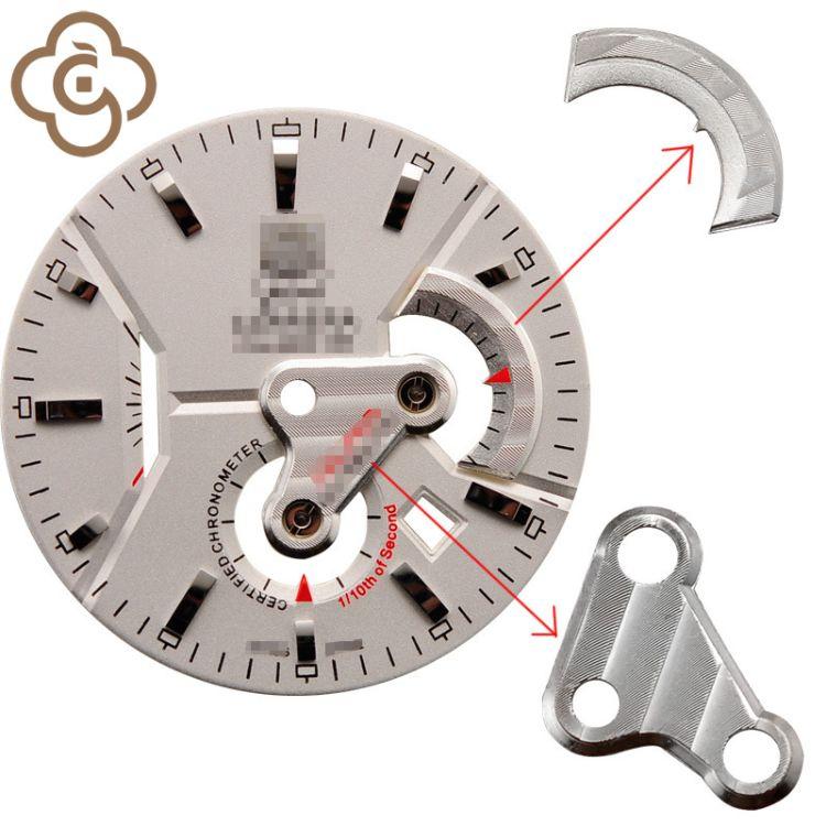 手表配件表面机械石英手表字面表面转动配件饰品厂家直销定制