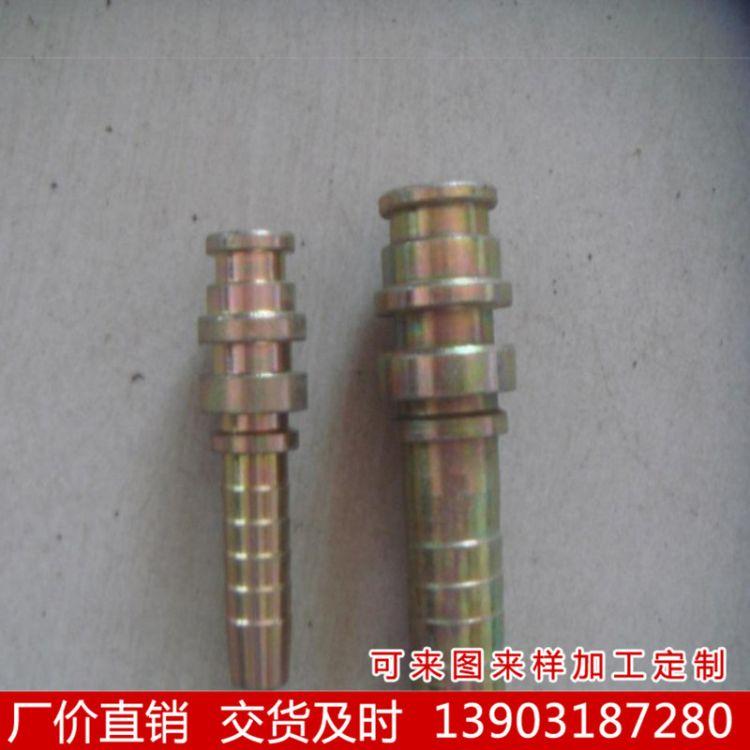 公制胶管接头、公制变径接头、不锈钢公制接头