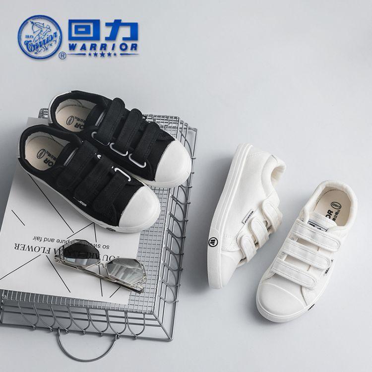 回力童鞋 2018春季新款帆布鞋学生鞋运动休闲百搭帆布鞋小白鞋