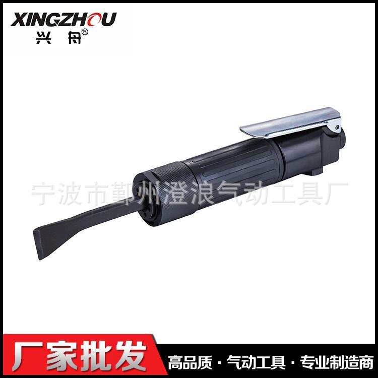 气铲 气锹风镐风铲小型除锈器 气动工具CZ-5