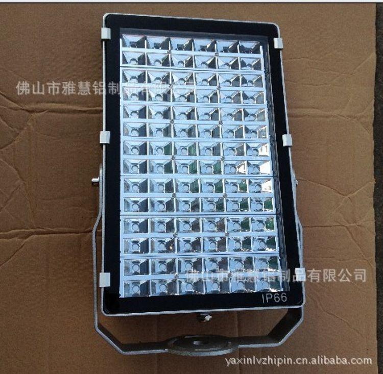 供应LED道路监控补光灯、频闪灯、智能交通补光灯外壳