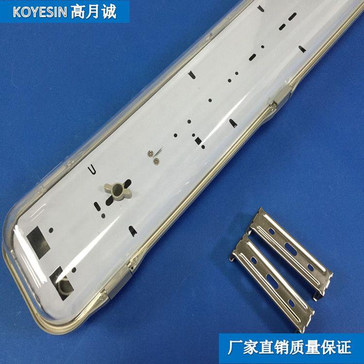 厂家供货LED工程三防灯 1.2米1.5米透明条纹罩T8 贴片三防灯套件