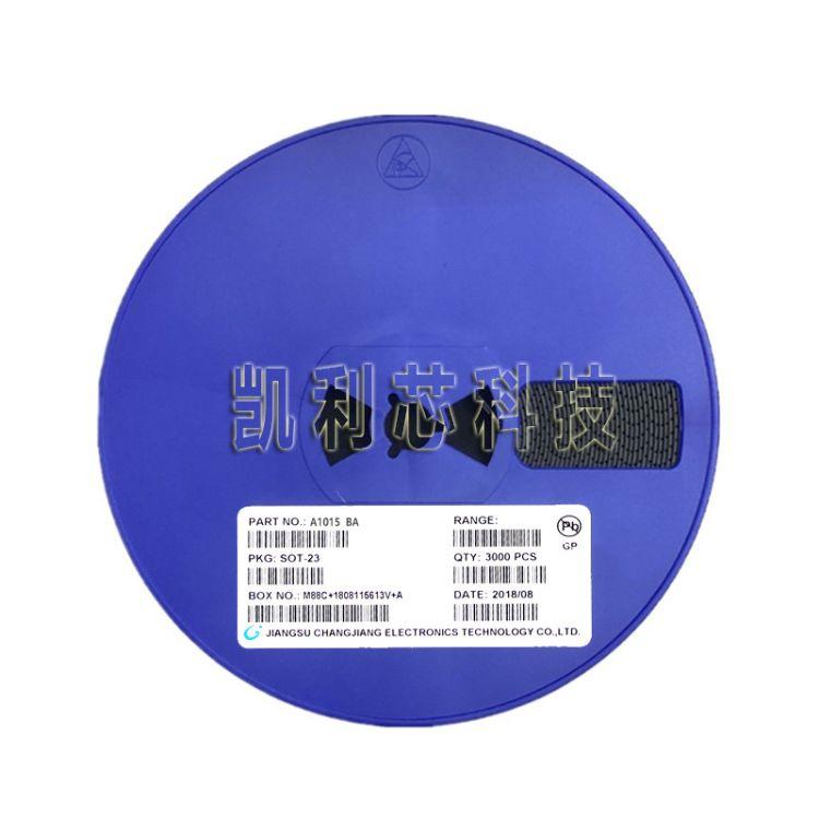 原装CJ江苏长电  贴片三极管A1015 晶体管 原装现货 大量库存
