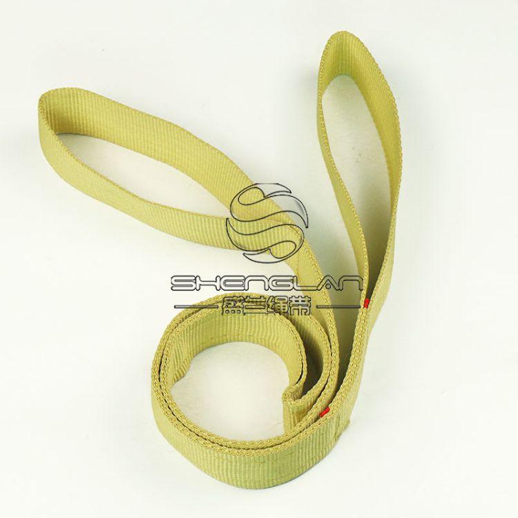 [盛兰]直销3-10吨芳纶耐磨高强度吊装带 耐高温扁平工业吊装带