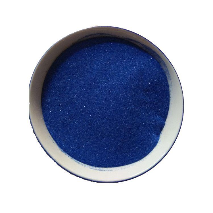 供应 陶瓷颜料 宝石蓝  金光制釉现货供应