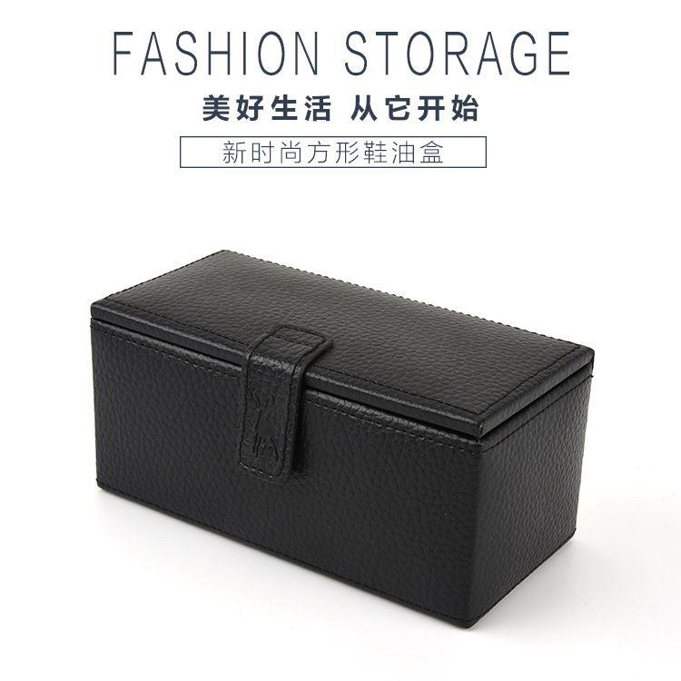 订制方形鞋油盒 手工盒 真皮护理礼盒鞋油 皮鞋皮盒套装