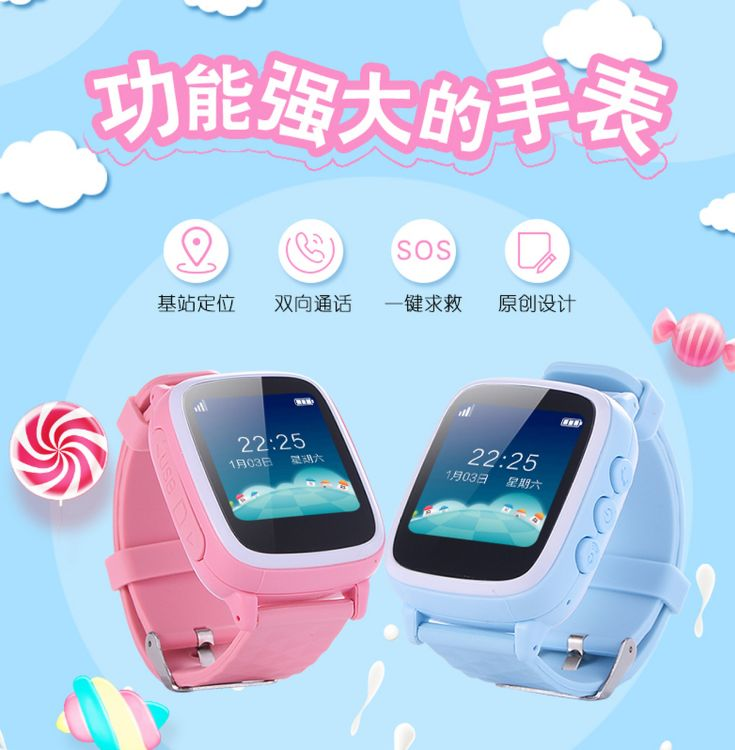 儿童电话手表男女孩GPS定位智能手表触摸可打电话儿童手表手机