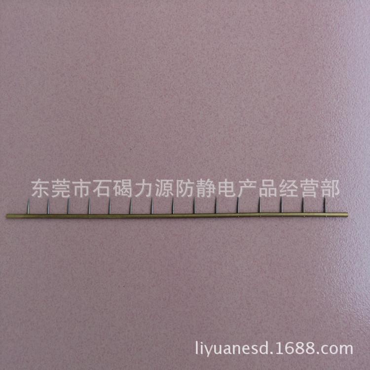 东莞力源负离子针 放电针 钢针 铜针 离子放射针。