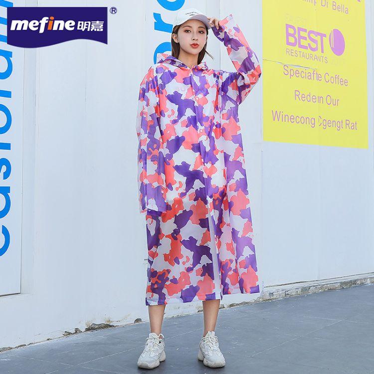 新款成人非一次性雨衣 EVA环保轻便旅游户外雨衣风衣义乌雨衣批发