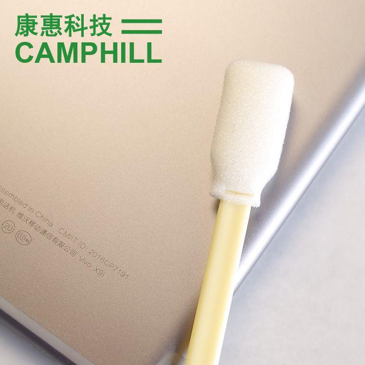 进口海绵棉签 聚氨酯泡沫宽头棉棒拭子 高强度无尘室擦拭